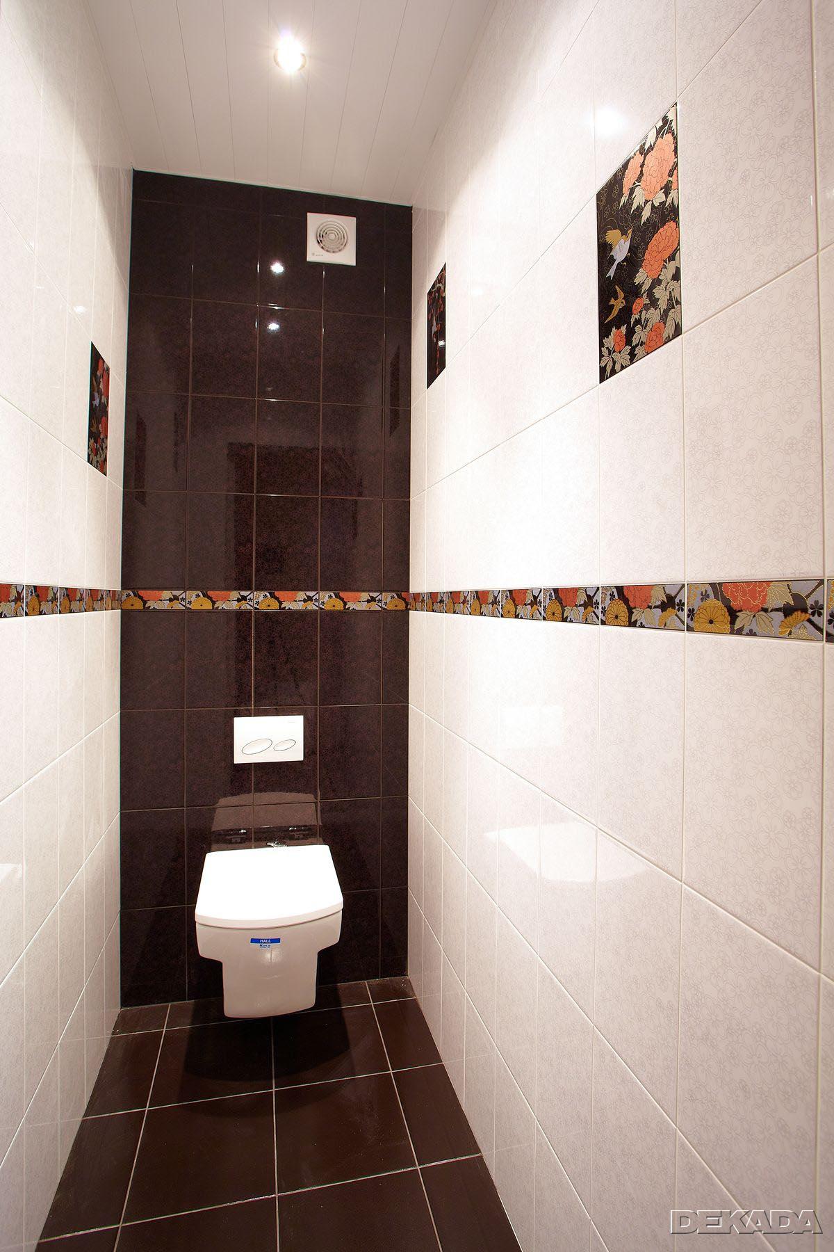 Туалет в черно белом цвете фото
