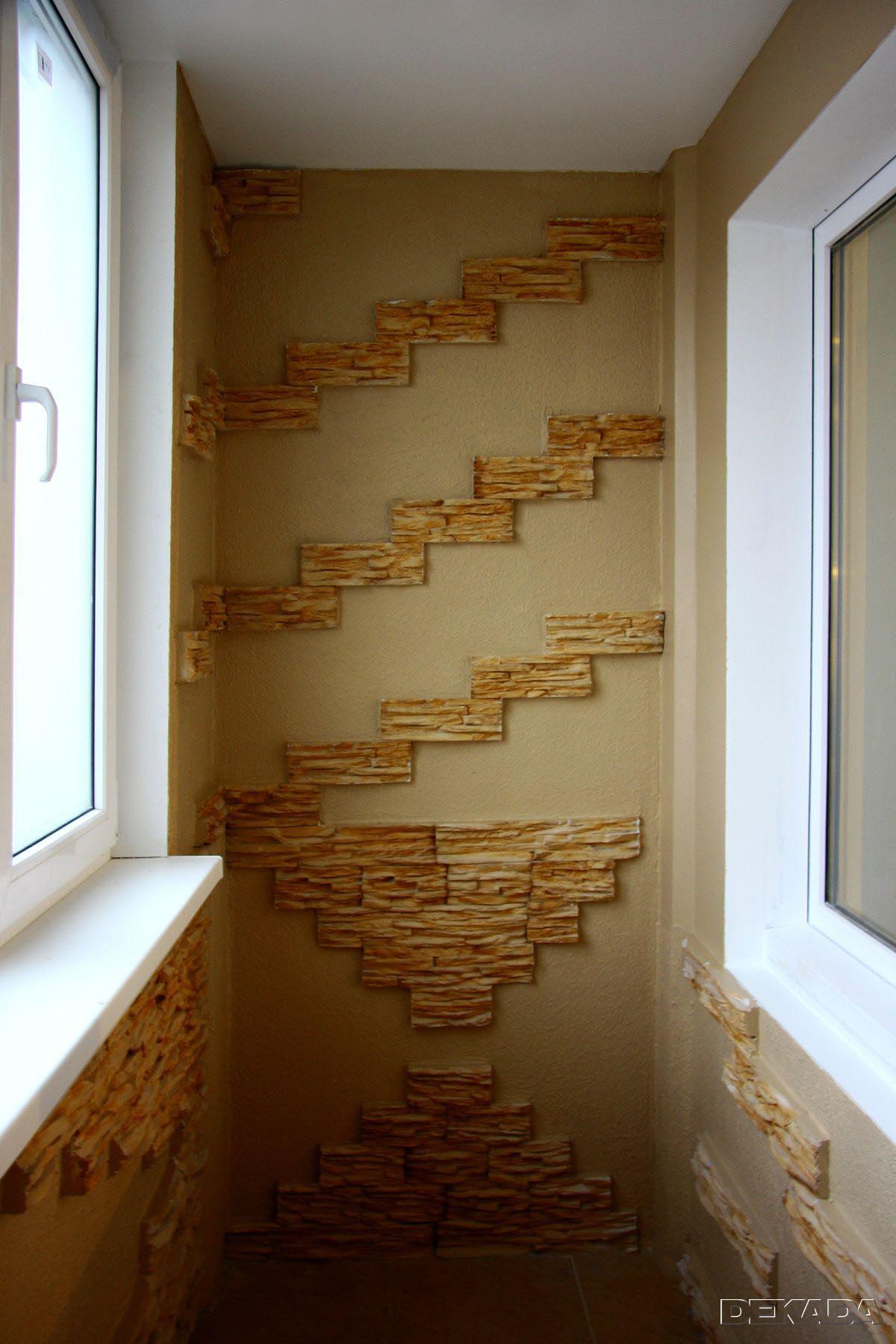 Отделка балконов - фотографии нашего ремонта.
